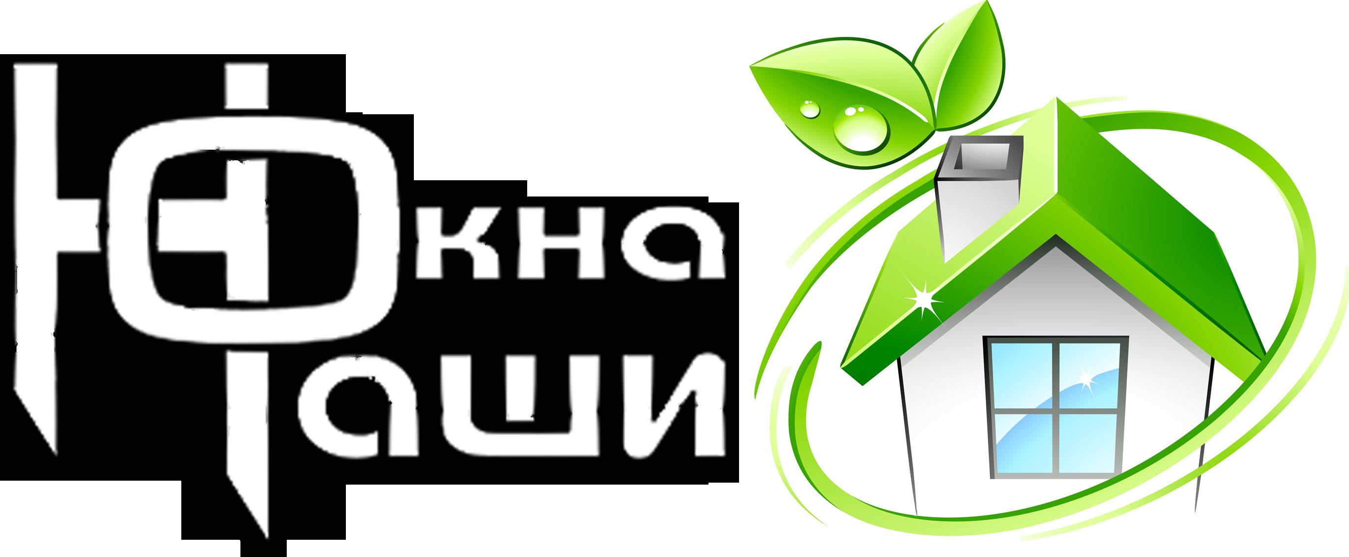 Наши окна Павлоград | Окна WDS Павлоград | Консультация, замер, продажа, установка, обслуживание